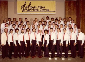 TCGMC 1981 First Performance