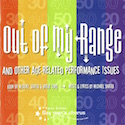 CD_Out_of_My_Range